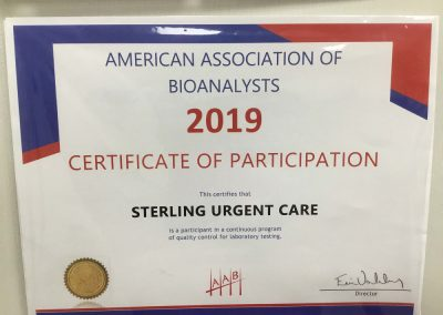 Burley Urgent Care IMG_2235